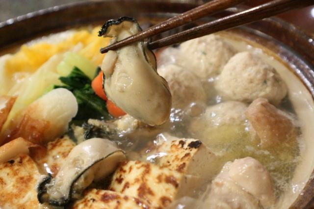 鍋で美味しい